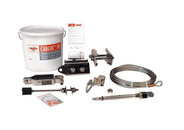 Cabloc™鋼纜防墜系統