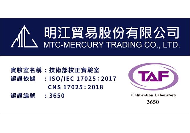 Taiwan Accreditation Foundation Calibration Laboratory: 3650