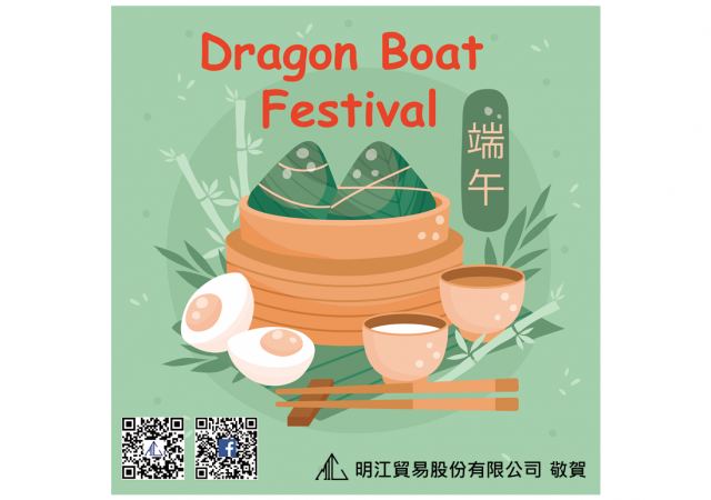 Dragon Boat Festival Greetings from MTC