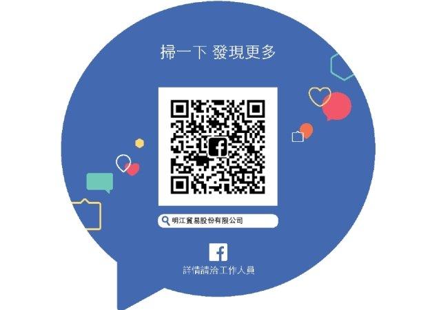 明江公司成立facebook粉絲專頁